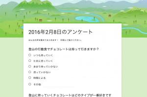 スクリーンショット 2016-02-08 11.55.29