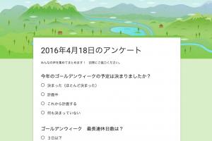 スクリーンショット 2016-04-18 11.21.19