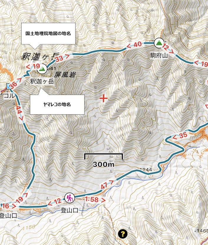 地図と地名