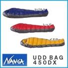 ナンガ/オクトス オリジナルUDD BAG 450DX(ロング)【オクトス・コンプレッションバッグ10L付】