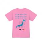 日本百名山Tシャツ PINK Back