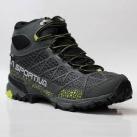 登山靴 シンセンスミドルカット