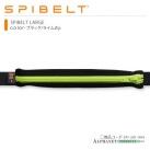 大容量のラージサイズ SPIBELT LARGE (スパイベルト ラージ) カラーZip SPI-302 (ブラック/ライムZip)