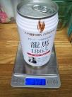 竜馬1865(ノンアルコールビール)
