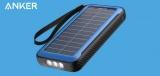 PowerCore solar 20000