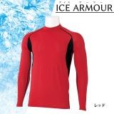 ICE ARMOUR