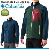 コロンビア Columbia メンズ フリースジャケット /マンズフィールドフルジップトップ/PM5789