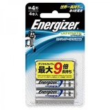 リチウム乾電池 単4形