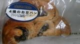 4種のお豆パン