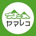 ヤマレコアプリ